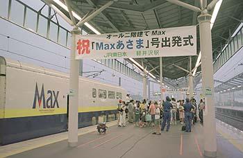 http://yokokaru.sakura.ne.jp/news2001/0722k212.jpg